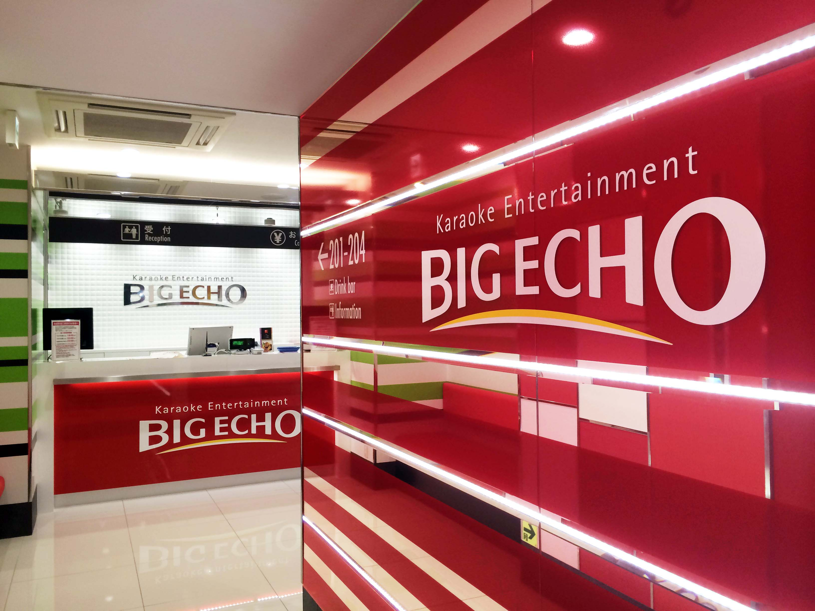 WORKSに『BIG-ECHO 甲府駅南口中央店』様をアップしました。