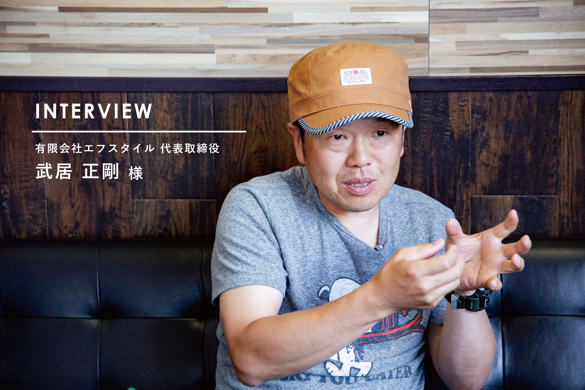 INTERVIEW|バンビクレープ 様